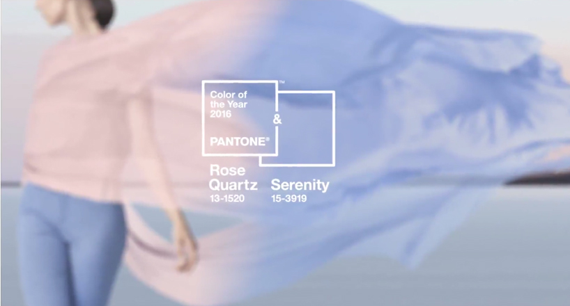 And the Pantone color(s) of the 2016 are…