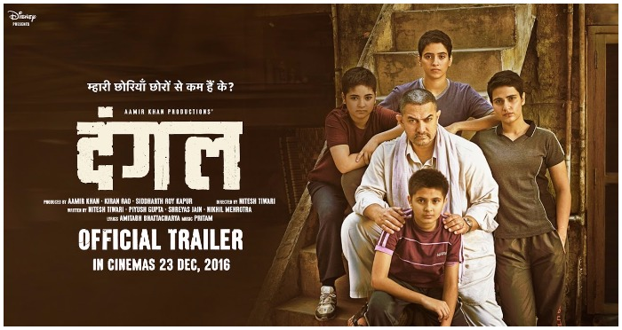 Aamir Khan's Dangal Trailer