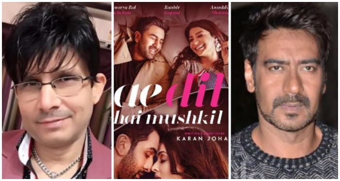 Ban On Karan Johar's 'Ae Dil Hai Mushkil' Is A Conspiracy, Says KRK!