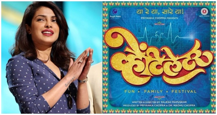 Priyanka Chopra Sings Her First Marathi Song #Baba is So Beautiful It Will Bring Down Tears