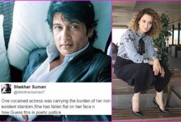 Shekhar Suman Slams Kangana Ranaut on Twitter Calling Her 'Cocained Actress', Post Rangoon Failure