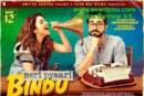 'Meri Pyaari Bindu' Movie Review:  Sweet, Sour, And Everything To Tickle To Your Taste