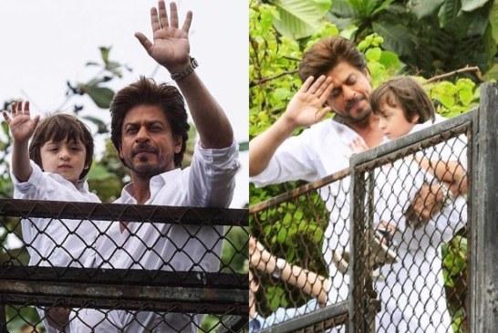 Watch: Shah Rukh Khan, Son AbRam Greet Fans In Signature Style On Eid At Mannat!