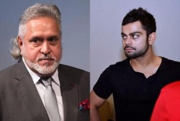 Absconder Vijay Mallya Gatecrashes Virat Kohli's Event; Indian Team Avoids Him!