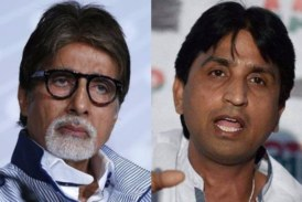 AAP Leader Kumar Vishwas Offers Rs 32 After Amitabh Bachchan Sends Copyright Infringement Notice!
