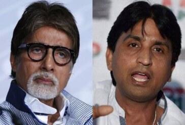 AAP Leader Kumar Vishwas Offers Rs 32 After Amitabh Bachchan Sends Copyright Infringement Notice!