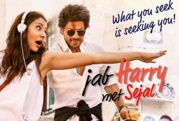 Jab Harry Met Sejal Trailer: Shah Rukh Khan, Anushka Sharma Promises A Soul-Searching Journey Full Of Love & Fantasy!
