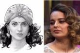 Kangana Ranaut Rushed To Hospital After Severe Injury On Manikarnika The Queen of Jhansi Set