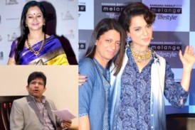 Kangana's Sister Rangoli's Twitter Rant Towards KRK By Calling Him A Dog & Also Blasting Zarina Wahab
