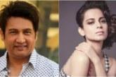 Once Again Shekhar Suman Gets Trolled For Taking A Dig At Kangana Ranaut's 'Simran'