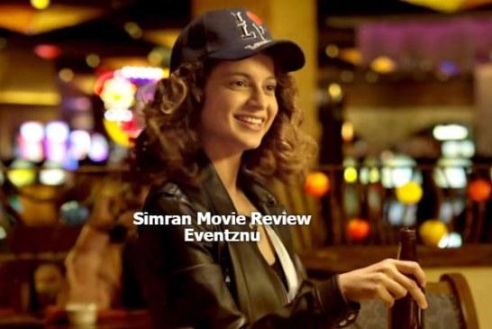Simran Movie Audience Review: Is Hansal Mehta & Kangana Ranaut Ruling The Boxoffice?