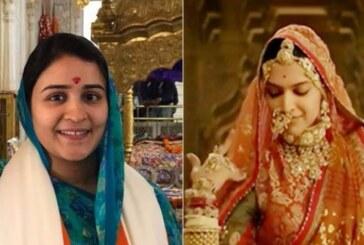 WATCH: Mulayam Singh Yadav's Bahu Aparna Dances To Padmavati's Ghoomar; Karni Sena Calls Her 'Dancer'