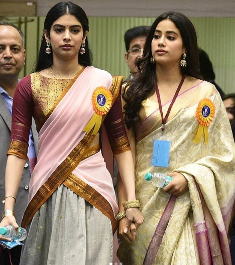 Sridevi National Film Award