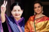 Kangana Ranaut To Play Iconic Politician Jayalalitha In A Biopic, Charging Rs 24 cr!